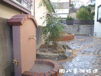 ガーデニング用に一部お庭リフォーム 敷石・水栓・レンガ花壇 北九州市小倉南区