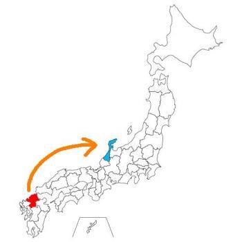 石川県へ!