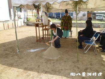 10月1日(土)地鎮祭 北九州市小倉北区