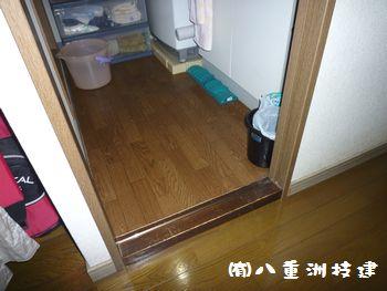 H様邸洗面床施工前③