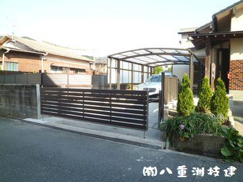 北九州市若松区 外構 電動ゲート・カーポート取付工事 12月10日(土)