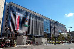 JR_Hakata_City.jpg